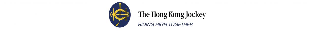 logo hong kong jockey
